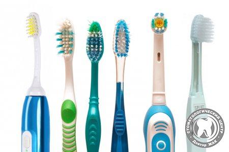 Картинки по запросу Виды зубных щеток